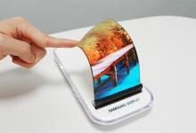 三星明年推Galaxy X折叠屏手机 像纸随意弯