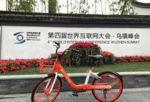 【OFweekAI早报】工信部:中国人工智能完整产业链初形成