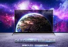 索尼/飞利浦/LG等OLED电视对比:谁更强?