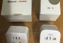 【快哥评测来啦】现在的智能插座到底该不该买