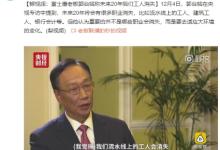 郭台铭:富士康流水线工人将在未来20年消失