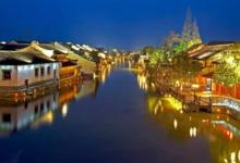 聚焦乌镇:桨声灯影里的智慧之光