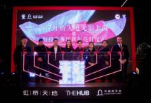 【预告】到明年1月上海这些炫目灯光秀