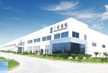 三安光电将投资333亿元加码LED芯片项目