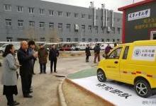 天津工大:电动汽车无线充电系统通过鉴定