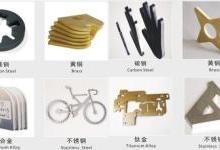 浅析!金属激光切割机的品牌怎么选