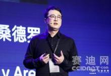 """艾葵斯打造VR线下体验空间""""沉浸世界"""""""