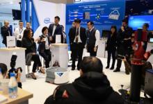 一坤电气应邀参加英特尔中国行业峰会