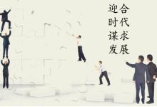 """2017年第四季度并购前瞻 这些仪器商""""大展拳脚"""""""
