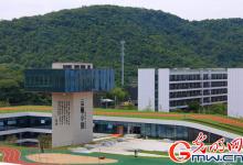 杭州云栖小镇:打造云生态产业链