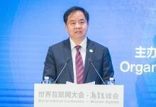 工信部:中国人工智能产业链条初步形成