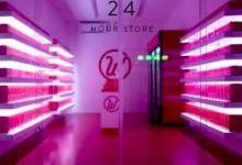 阿里将无人商店推向高潮