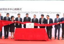ABB成立第一个面向太阳能技术中心