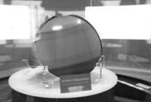 安徽12吋晶圆厂实现量产 将实现面板芯片国产化