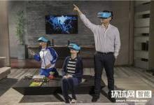 "HTC VIVE FOCUS将于""双12""开启预售"
