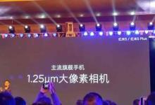 全面屏红米5/5 Plus将在双12首发上线