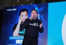 七鑫易维:眼球追踪技术解密手机注视解锁