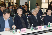旷视Face++与西交大成立AI联合实验室