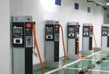 德媒关注中国投千亿人民币发展充电桩