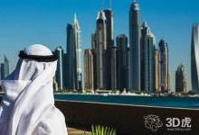 迪拜惊现首个专注于增材制造学术和培训的机构