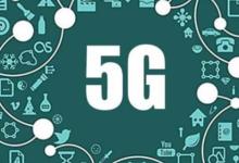 布局快人一步 中国移动推5G标准第一版