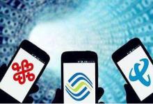 杨明川:忘记数据变现 创新开启未来