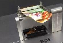 UDC与京东方签署磷光OLED材料供应协议