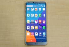 LG全面屏崛起 或采用虹膜识别