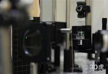 超短时间完成3D对象的全息树脂3D打印技术