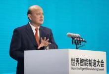 梁乃明:西门子智能制造解决方案引领数字化企业转型