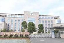 埃斯顿自动化收购扬州曙光光电自控有限责任公司68%股权