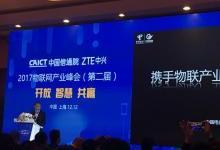 中国电信计划2018年正式商用eMTC网络