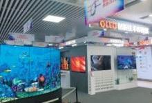 沈阳OLED体验馆落成 市民零距离感触黑科技