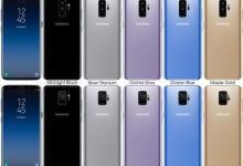 三星Galaxy S9阉割QC4+快充
