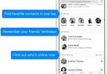 Facebook为Messenger推AR工具