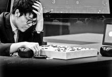 阿尔法狗称不再研究围棋 留下AI探索新思路