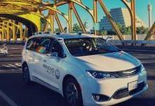 雷诺威集团与三星电子合作 研发高度自动化车辆技术