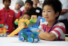 机器人产业发展大会召开 产业爆发式增长引关注