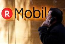 乐天日本建设移动网络 有望成第4大运营商