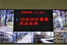 中控助力金陵石化连续重整装置 新氢增压机实现全自动控制