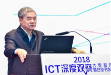 邬贺铨:中国IPv6占比2018年达到20%一定能实现