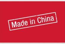 质量创新称广东制造升级新方向