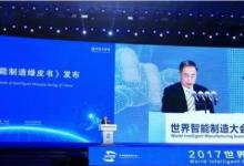 工业互联网助力中国制造业弯道超车