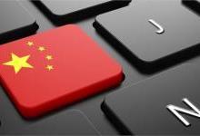 麦肯锡:中国数字化走在全球前沿