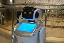 医疗机器人上岗 助力曲江妇产医院
