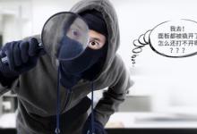 玥玛安防:关注新业态 布局智能家居新入口