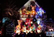 【今日焦点】全球被点亮 这个圣诞季五彩斑斓