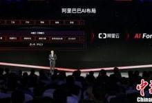 """阿里云总裁:人工智能要去泡沫化 下一站是""""产业AI"""""""