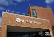 GE开发超强激光束以创建快速3D打印系统