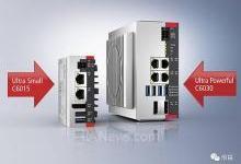 倍福推出C6015超紧凑型工业 PC 系列